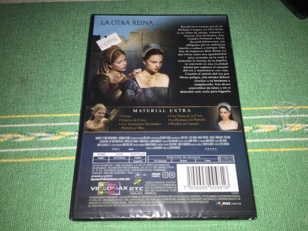 La otra reina dvd